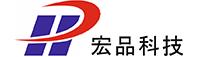 廣東宏品科技有限公司